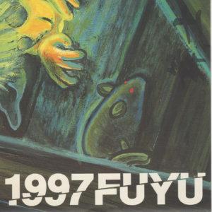 1997FUYU